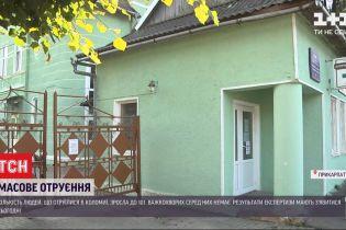 На Прикарпатье более ста работников завода производства автомобильных деталей отравились
