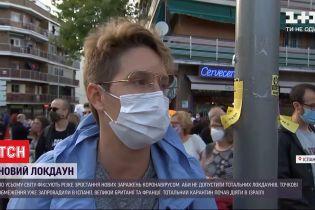 В мире фиксируют резкий рост заражений коронавируса
