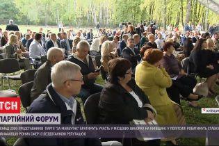Планы на будущее: политики и предприниматели обсудили дальнейшее развитие Киевской области