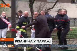 В Париже двое мужчин с ножами бросались на прохожих