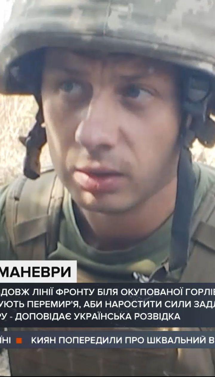 Российские подразделения на Донбассе увеличили инженерные усилия