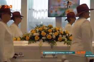 В Австралії колишній детектив змінив кар'єру на роль таємничого гостя на церемонії поховання