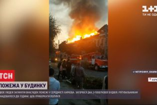 Нічна пожежа у Харкові: що стало причиною і коли люди зможуть повернутися додому