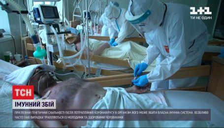 Поламки в імунітеті: чому молоді люді потрапляють до реанімацій чи помирають через COVID-19
