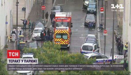 """Як і 5 років тому: у Парижі біля колишнього офісу """"Шарлі Ебдо"""" стався теракт"""