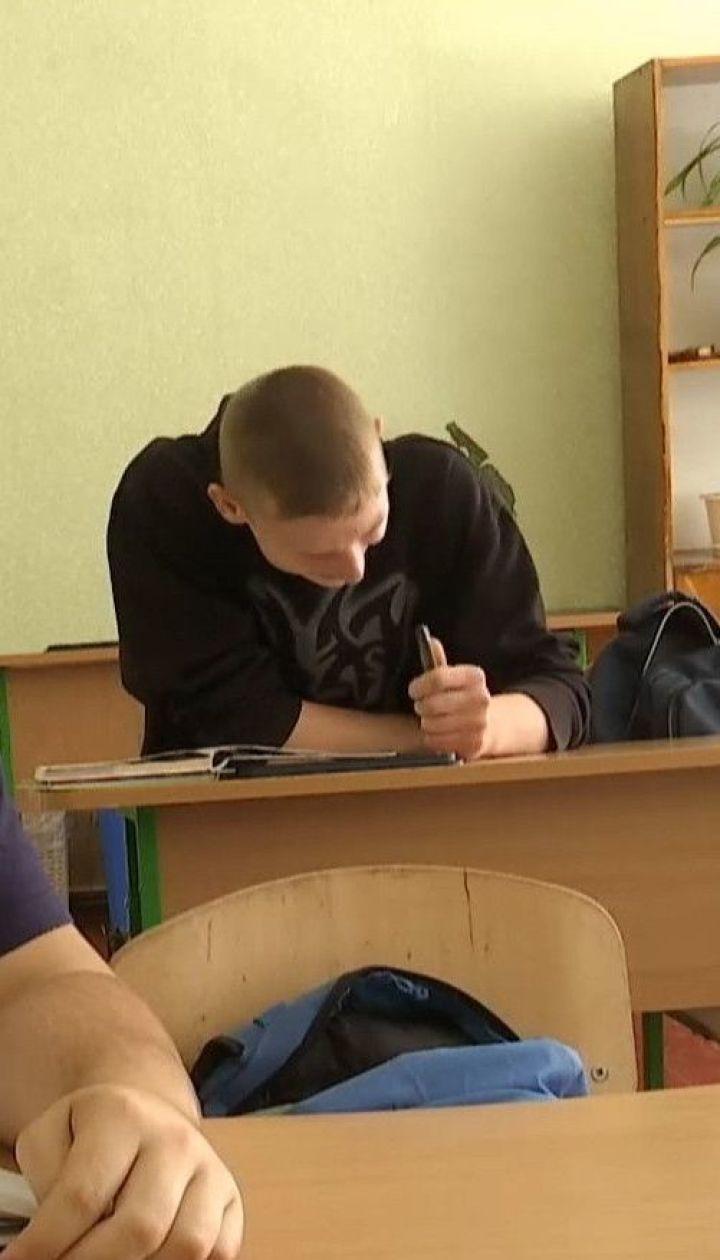 Испытание коронавирусом: как в школах Донбасса приспосабливаются к новым условиям обучения