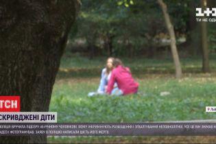 Мужчина во Львовской области тщательно фиксировал, как развращал и насиловал детей