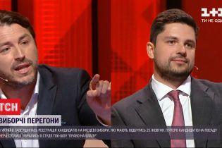 Предвыборный креатив: чем удивляют кандидаты на местных выборах в Украине