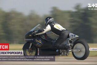 Український мотоцикліст розігнався на своєму електробайку до 201 кілометра за годину