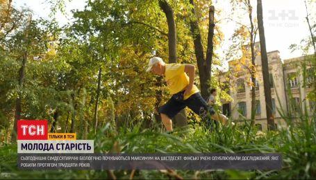 Молода старість: чому у сучасних 70-річних стан здоров'я відповідає тому, який раніше мали у 60