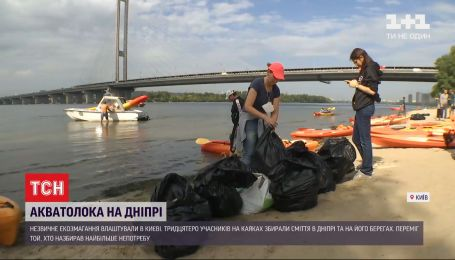 Акватолока на каяках: в Киеве на скорость собирали мусор в Днепре и на его берегах