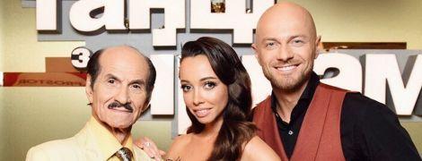 """""""Танці з зірками"""": стало відомо, хто покинув шоу після восьмого ефіру"""