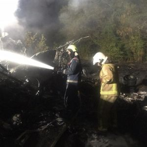 ГБР обратилось к свидетелям авиакатастрофы в Харьковской области: просит помочь расследованию