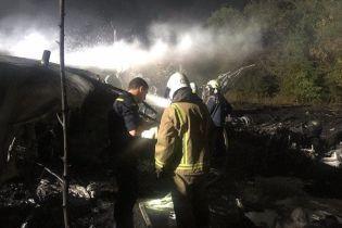 Є уламки: під Чугуєвом ускладнений рух через авіакатастрофу АН-26