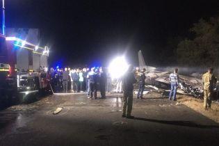 Авіакатастрофа під Харковом, у якій загинули 25 людей: пошуки трьох осіб тривають