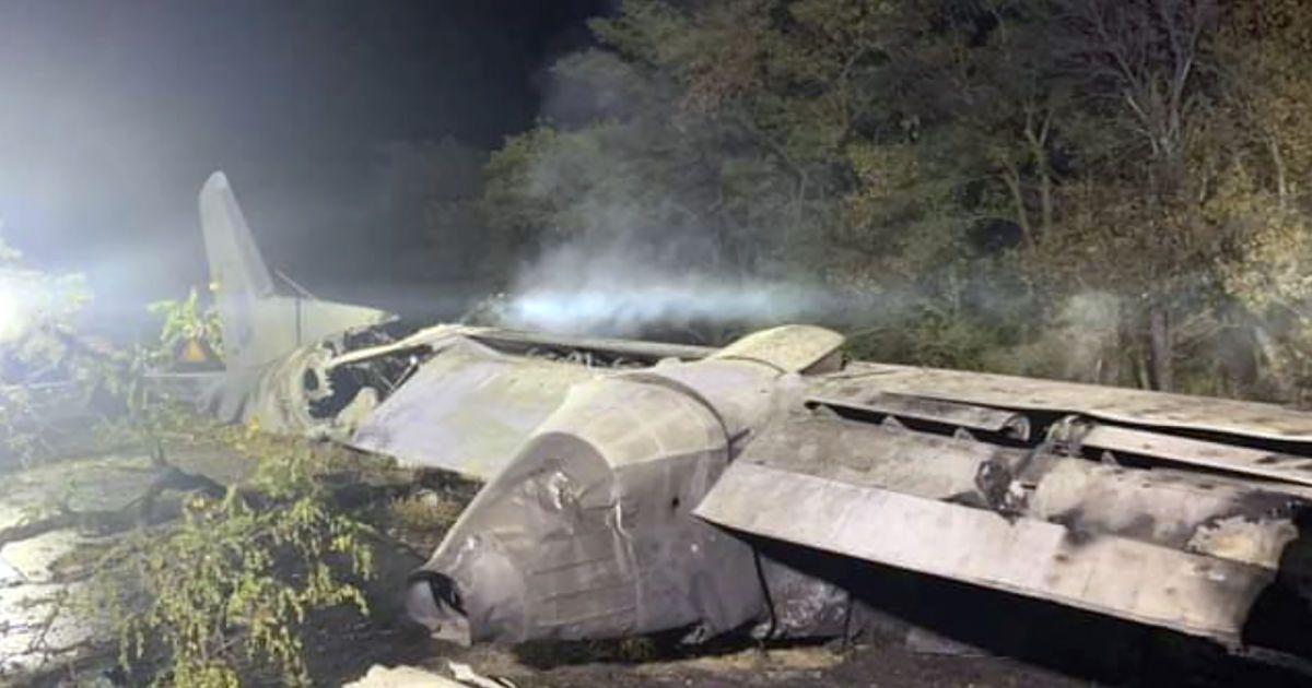 Катастрофа Ан-26 под Харьковом: обнародована визуализация схемы воздушного движения на военном аэродроме