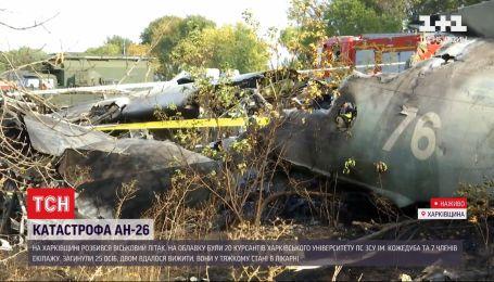 Міністр оборони України розповів, чому літак міг розбитися
