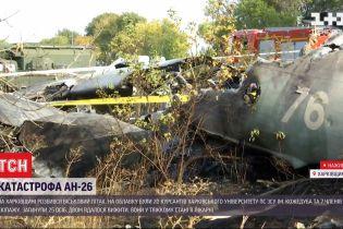 Министр обороны Украины рассказал, почему самолет мог разбиться