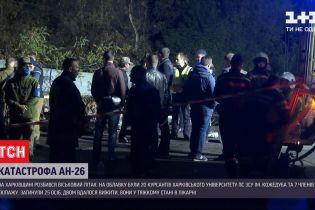 Вспышка и ужасное пламя: очевидцы сняли на видео Чугуевскую трагедию