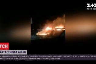 Пилот-инструктор рассказал, что могло стать причиной падения Ан-26