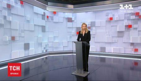 Спецвыпуск ТСН 10:00 за 26 сентября 2020 года (полная версия)