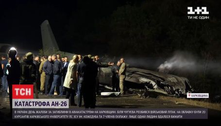 Прочісували поле та лісосмугу – чугуївці намагалися знайти тих, хто вижив у авіакатастрофі