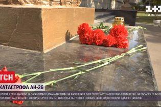 Катастрофа Ан-26: на борту самолета находились 7 членов экипажа и 20 курсантов