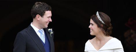 Принцеса Євгенія та Джек Бруксбенк вперше стануть батьками