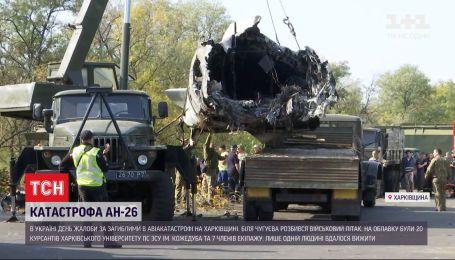 Спасательная операция завершена: что происходит на месте авиакатастрофы в Чугуеве