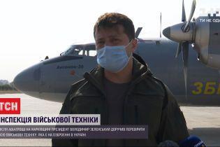 Зеленський доручив перевірити всю військову техніку, яка є на озброєнні в Україні