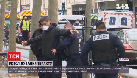 Теракт в Париже: французская полиция задержала 7 подозреваемых по делу
