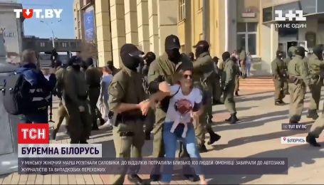 В Беларуси очередной женский марш завершился задержаниями и силовым разгоном