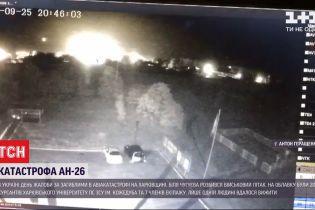 МВС оприлюднило відео, де зафіксовано момент падіння літака Ан-26