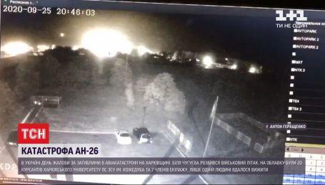 МВД обнародовало видео, где зафиксирован момент падения самолета Ан-26