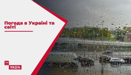 Метеозалежність: що принесе Україні та світові нова атака атмосферного фронту