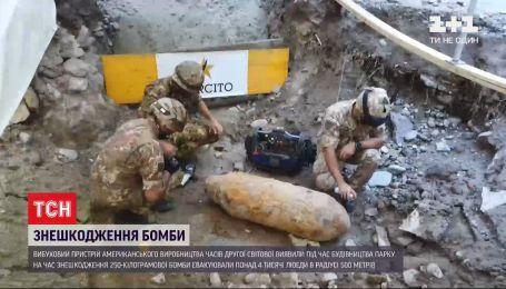Під час будівництва парку в італійському місті Больцано виявили бомбу часів Другої світової