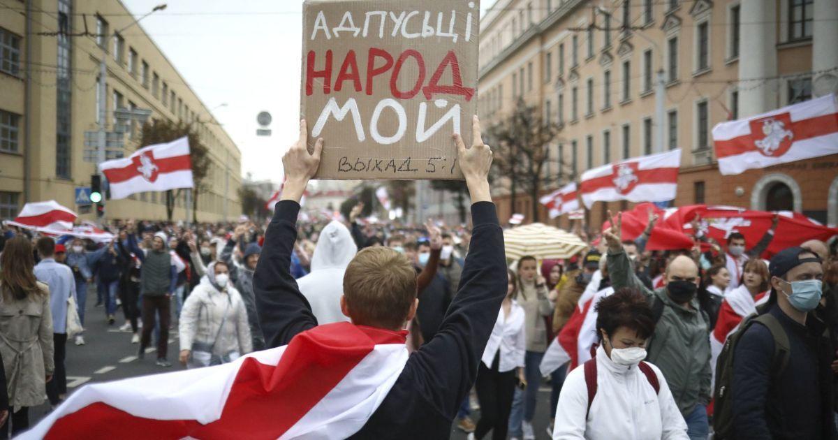 В МИД Украины рассказали, как ситуация в Беларуси повлияет на дипломатические отношения со страной