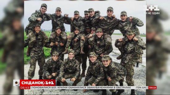 7 офіцерів і 19 курсантів: історії загиблих в авіакатастрофі під Чугуєвом