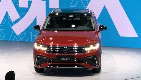 Volkswagen официально представил купе-кроссовер Tiguan X