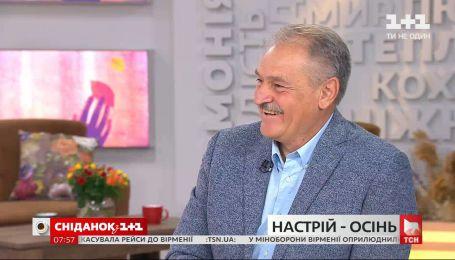 Настроение – осень: Олег Чабан рассказал, как избежать сезонной депрессии