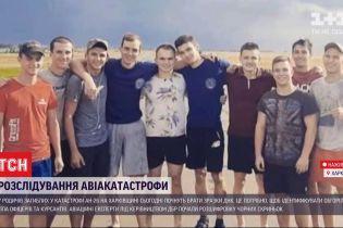 Трагедия Ан-26: в Харьков для осуществления ДНК-экспертизы прибыли 17 семей погибших курсантов