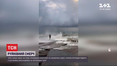 Півднем України вночі прокотилася негода - 40 населених пунктів знеструмлено