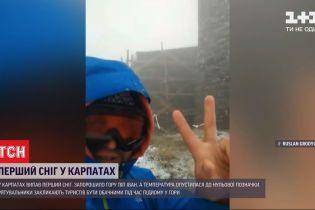 В Карпатах на горе Поп Иван выпал первый снег