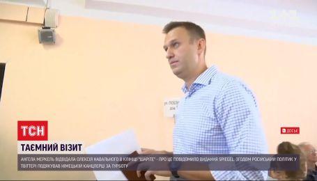 """Меркель відвідувала Олексія Навального у клініці """"Шаріте"""""""