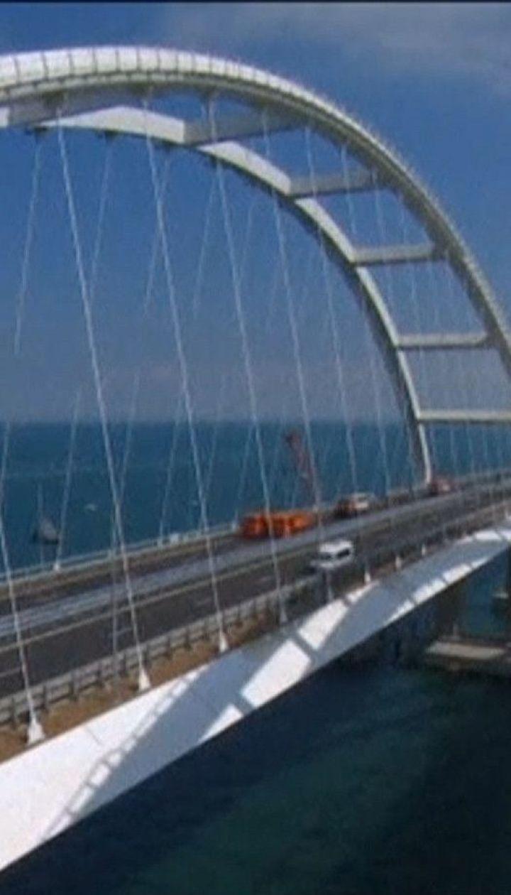 Послы стран-членов ЕС договорились о новых санкциях за строительство Керченского моста