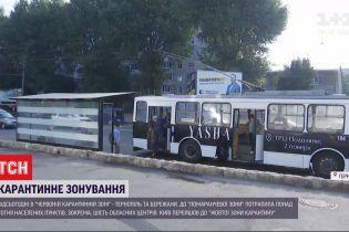 Пандемія коронавірусу: в Україні виявили понад 2 600 інфікованих за добу та оновили карантинні зони