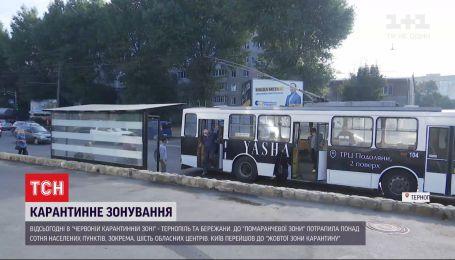 Пандемия коронавируса: в Украине обнаружили более 2600 инфицированных в сутки и обновили карантинные зоны