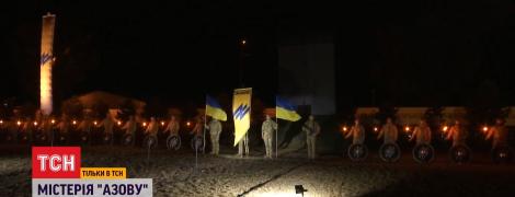 """Мінометні залпи, автоматні постріли: під Маріуполем вшанували пам'ять загиблих бійців """"Азову"""""""