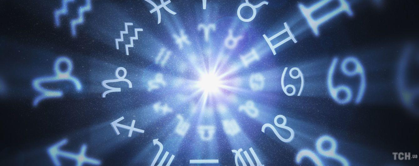 Осень 2020: рекомендации астролога на 16 октября