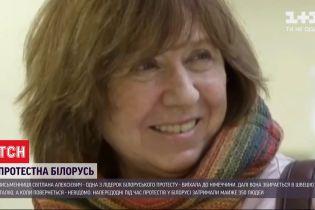 Поїхала, але обіцяла повернутись: одна з лідерок білоруського протесту виїхала до Німеччини